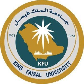جامعة الملك فيصل للطلاب: استكملوا الجرعات لتفادي تأجيل الدراسة
