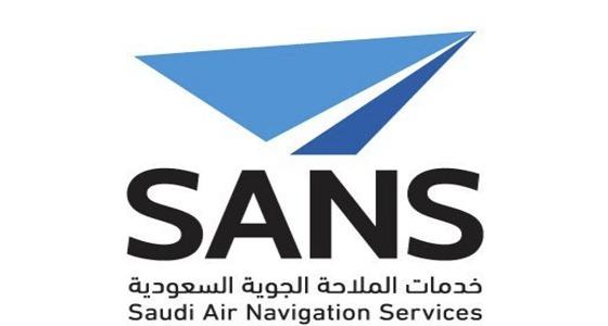 #وظائف هندسية وإدارية شاغرة في شركة الملاحة الجوية