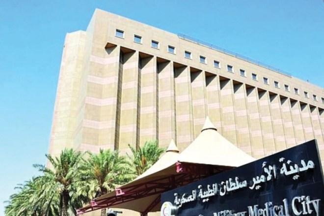 29 #وظيفة صحية شاغرة بمدينة الأمير سلطان الطبية العسكرية