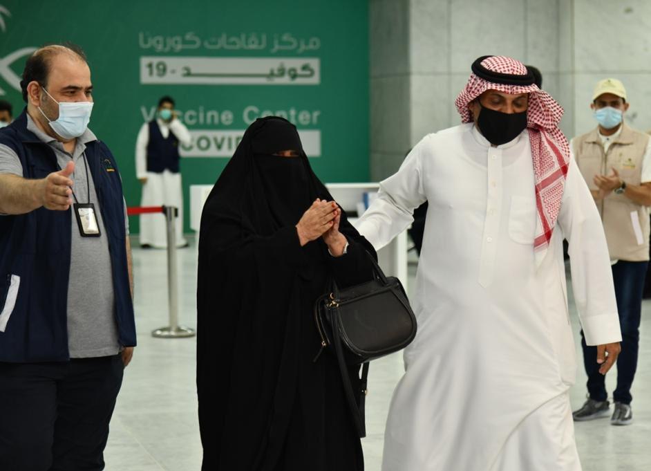 لقاح كورونا السعودية