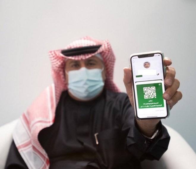 """استشاري لـ""""المواطن"""": الجواز الصحي سيسهل تحركات الفرد"""