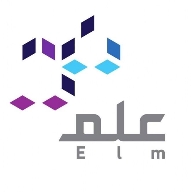 #وظائف إدارية وهندسية شاغرة في شركة عِلم