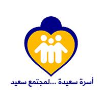 #وظائف شاغرة للجنسين في جمعية آمال للتنمية الأسرية