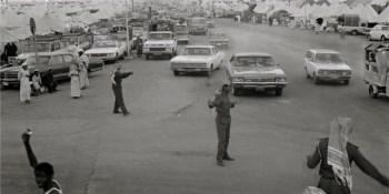 الحرس الوطني يستذكر مشاركته في الحج قبل 44 عامًا