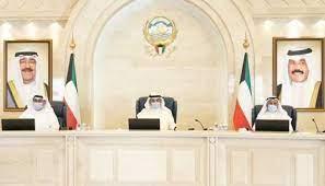 مجلس الوزراء الكويتي يوجه بخفض الصرف من ميزانية السنة المالية الحالية