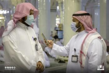 حزمة من الإجراءات الوقائية للدروس العلمية في المسجد الحرام - المواطن