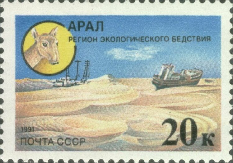 Russian postage stamp created to raise awareness of the sea-turned-desert.