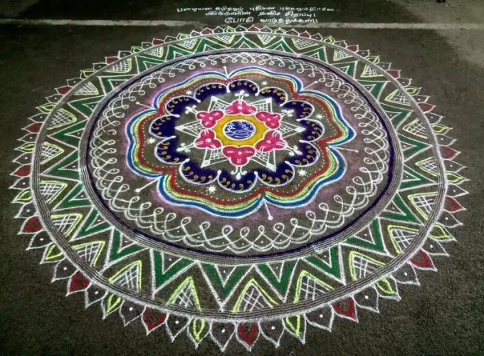 Colorful kōlams, such as this one by Godavari Krishnamurthy, are drawn during festivals.