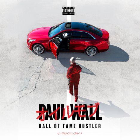 Paul Wall - Hall of Fame Hustler mp3