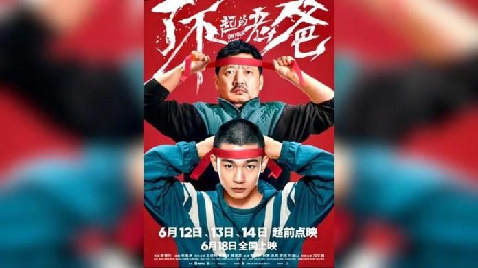 Filem On Your Mark arahan Chiu Keng Guat kaut kutipan hampir RM24 juta (RMB37 juta) apabila ditayangkan di China sejak Jumaat lalu.