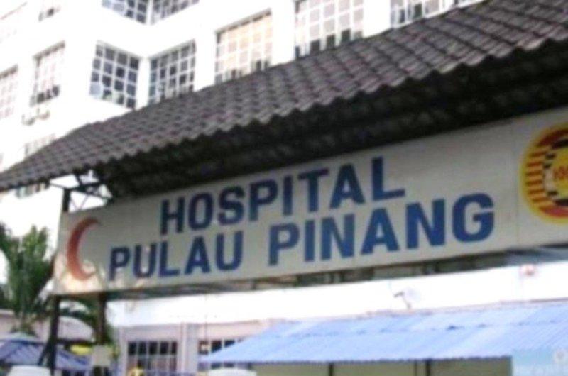 Seorang lelaki dipercayai pesakit COVID-19 melarikan diri dari Hospital Pulau Pinang hari ini