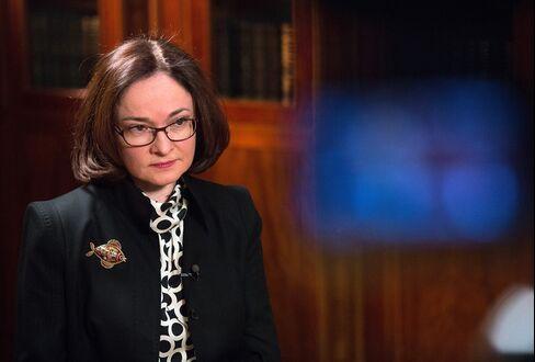 Elvira Nabiullina, governor of Russia's central bank. Photographer: Andrey Rudakov/Bloomberg