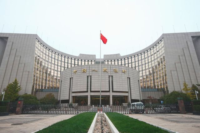 Image result for People's bank of china