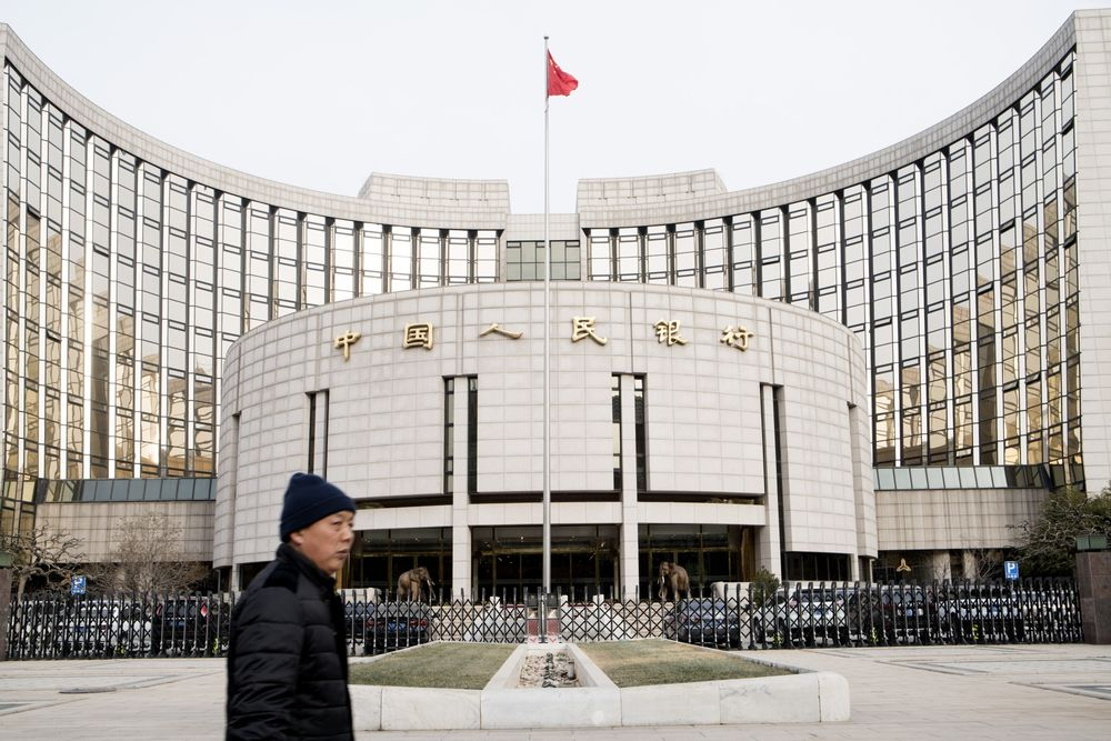 China's Central Bank on Tuesday pumped 200 billion Yuan into the banking system via reverse repos to maintain liquidity. With no reverse repos maturing on Tuesday, the People's Bank of China injected a total of 200 billion yuan (about 28.3 billion United States dollars) into the market. This was revealed on the website of the […]