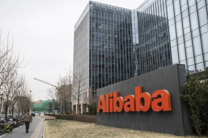 Alibaba Said to Eye November Window for $10 Billion Listing - Bloomberg
