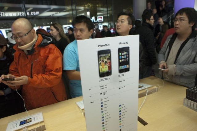 Iphone Released In China