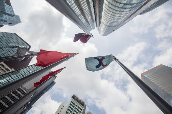 Hong Kong's first increase in trade taxes since 1993 Pummels Stocks