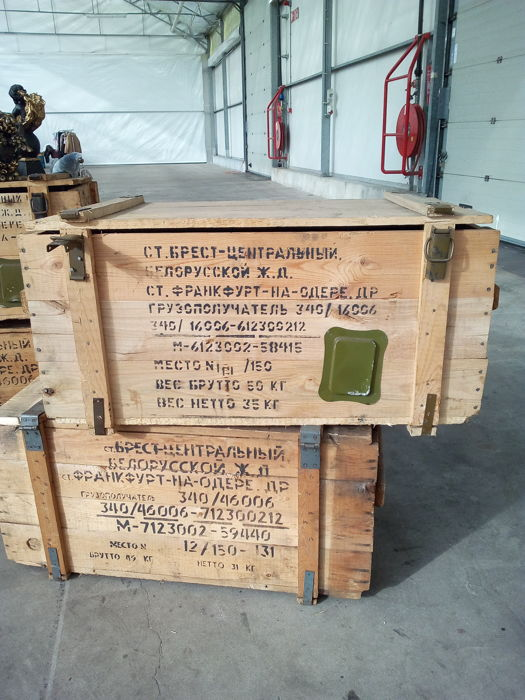 tough russian army chest coffee table