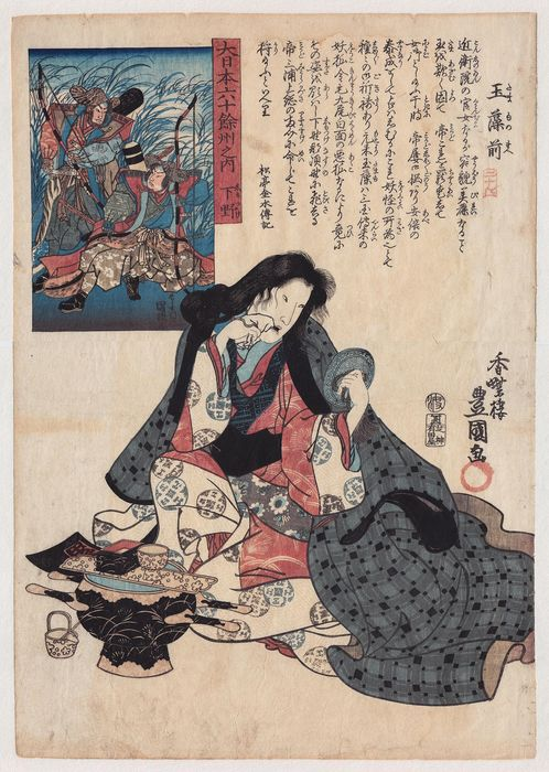 "Original woodblock print - Utagawa Kunisada (1786-1865), Utagawa Kunisada II (1823-1880) - ""Shimotsuke Province: Tamamo no mae"" - From ""The Sixty-odd Provinces of Great Japan"" - Japan - 1845 - Catawiki"