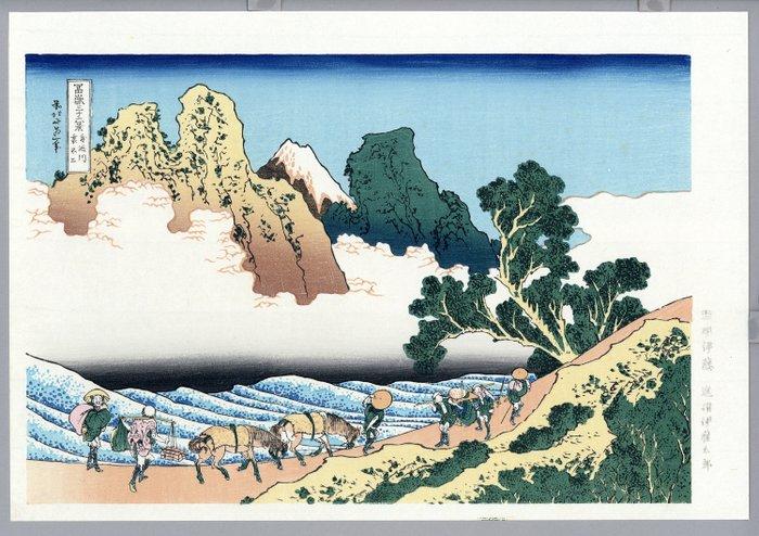 Woodblock print (reprint), Published by Yuyudo - Katsushika Hokusai (1760-1849) - Back View of Fuji from the Minobu River from the series Thirty-six Views of Mount Fuji - ca. 1970 - Japan - Catawiki