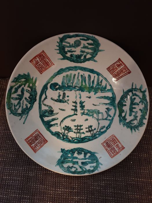 Charger - Green and Red - Porcelain - Split Pagoda Design - Ming Swatow Zhangzhou Deep Dish - China - Ming Dynasty (1368-1644)