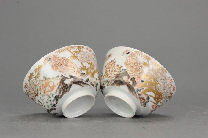 Bowl (2) - Imari, Iron red - Porcelain - Lovely Pair - Japan - Edo Period (1600-1868) - Catawiki