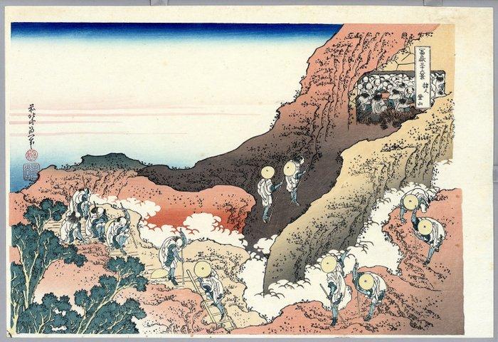 Woodblock print (reprint), Published by Takamizawa - Katsushika Hokusai (1760-1849) - People Climbing the Mountain from the series Thirty-six Views of Mount Fuji - ca. 1970 - Japan - Catawiki