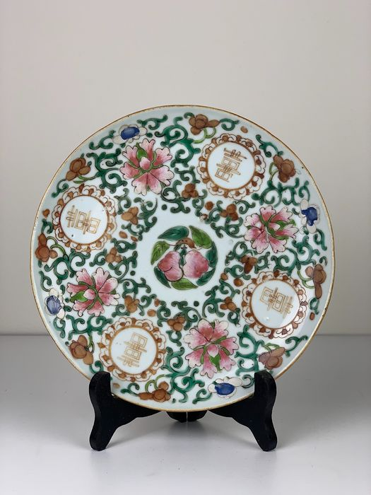 Famille Rose plate - Peaches and Bats decor - Porcelain - China - Daoguang (1821-1850) - Catawiki