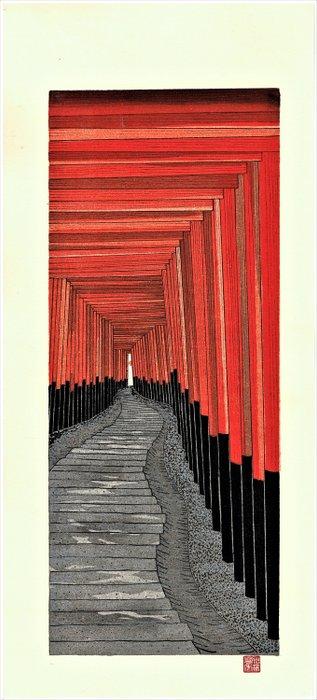 Original woodblock print - Teruhide Kato (1936-2015) - Gepubliceerd door Unsodo - A Thousand Torii Gates at Fushimi Inari Shrine - Heisei period (1989-present) - Catawiki