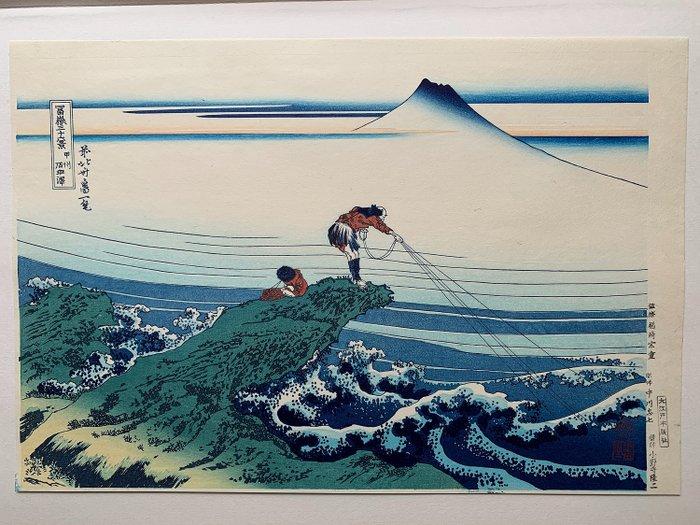 "Woodblock print (Oedo reprint) - Katsushika Hokusai (1760-1849) - Kajikazawa in Kai Province - From the series ""Thirty-six Views of Mount Fuji"" - 1960s - Japan - Catawiki"