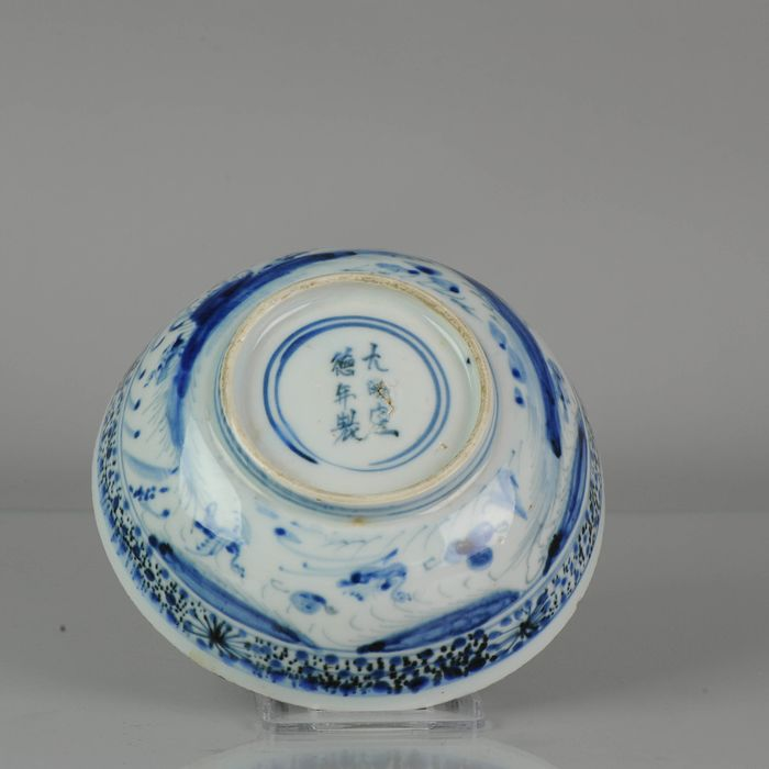 Bowl - Porcelain - Wanli Ming Period Duck Bowl Chenghua marked - China - 16/17th c - Catawiki