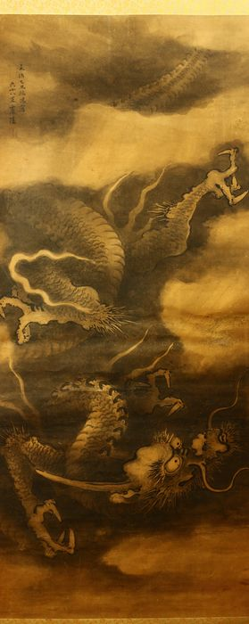 Hanging scroll - Paper - Dragon - With signature and seal 'Karyo' 霞陵 - Japan - ca 1865 (Late Edo period) - Catawiki