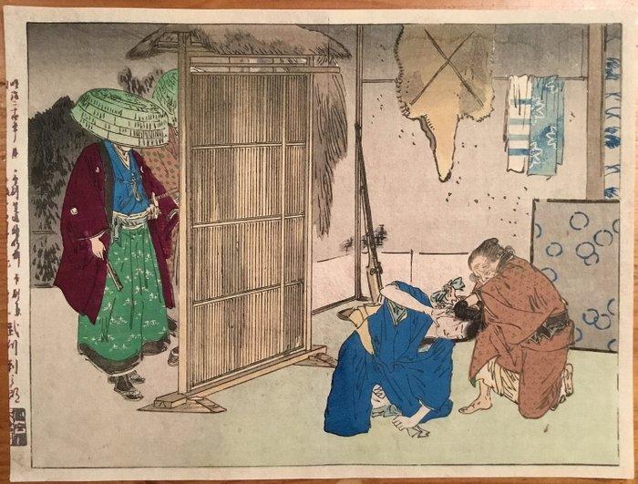 Original woodblock print - Ogata Gekkō (尾形月耕, 1859-1920) - Afbeelding van de 47 loyale ronin - 1891 (Meiji 24) - Japan - Catawiki