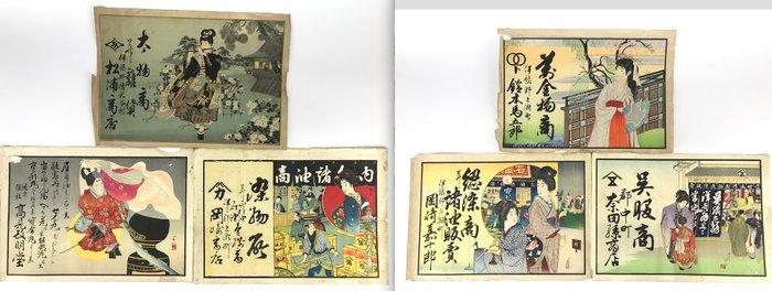 Original woodblock print (6) - Woodblock-printed advertisements for oil (abura) and clothing stores - Japan - 1902