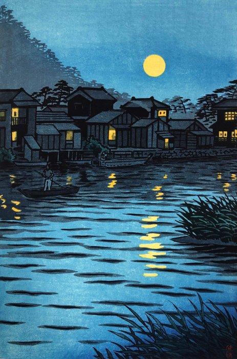 "Original woodblock print, Published by Unsodo - Kasamatsu Shiro (1898-1991) - ""Katasegawa tsukinode"" 片瀬川月の出 (Rising Moon at Katase River) - Heisei period (1989-2019) - Japan - Catawiki"
