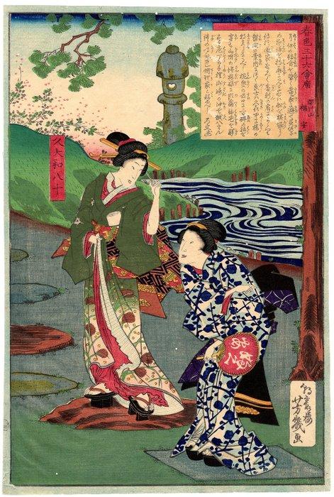 """Original woodblock print - Utagawa Yoshiiku (1833-1904) - The Fukuan Restaurant at Fukagawayama - From the series """"Colors of Spring at Thirty-six Restaurants"""" - 1869 - Japan - Catawiki"""