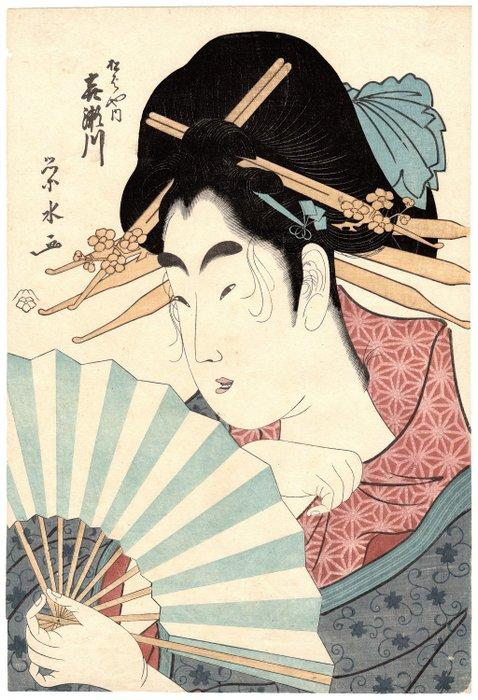Woodblock print (reprint) - Ichirakutei Eisui (act. 1790-1823) - Courtesan Kisegawa 喜瀬川 of the Matsubaya 松ばや内 - ca 1900 (Late Meiji period) - Japan - Catawiki