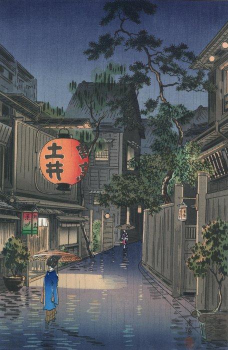 "Original woodblock print, Published by Doi Eiichi - Tsuchiya Koitsu (1870-1949) - ""Ushigome Kagurazaka"" 牛込神楽坂 - Heisei period (1989-2019) - Japan - Catawiki"