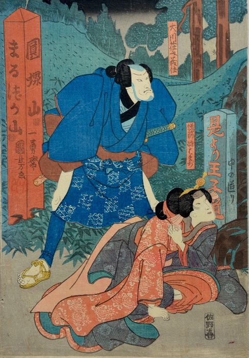 "Original woodblock print - Utagawa Kuniyoshi (1797-1861) - Actors in the roles of Inuyama's daughter Hamaji and Inuyama Sumitomo from ""Nansō Satomi Hakkenden"" - Japan - 1852"