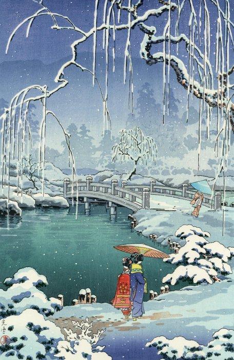 "Original woodblock print - Tsuchiya Koitsu (1870-1949) - ""Haru no yuki Kyoto Maruyama"" 春の雪京都円山 (Spring snow at Maruyama in Kyoto) - Japan - Heisei period (1989-present)"