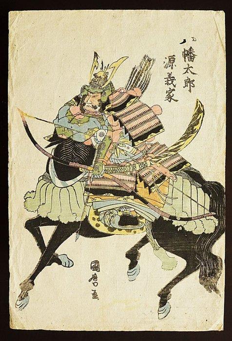 Original woodblock print - Utagawa Kunimaro I (act 1850-1875) - Hachimantarô Minamoto no Yoshiie 八幡太郎源義家 - Japan - ca 1860s