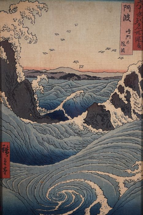 """Woodblock print (reprint) - Utagawa Hiroshige (1797-1858) - 'Awa Province: Naruto Whirlpools' - From the series """"Famous Places in the Sixty-odd Provinces"""" - Japan - Early 20th century - Catawiki"""