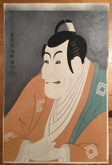 Woodblock print (reprint), Published by Oedo mokuhansha - Toshusai Sharaku (act. 1794-95) - Acteur Ichikawa Ebizo als Takemura Sadanoshin - Japan - about 1960