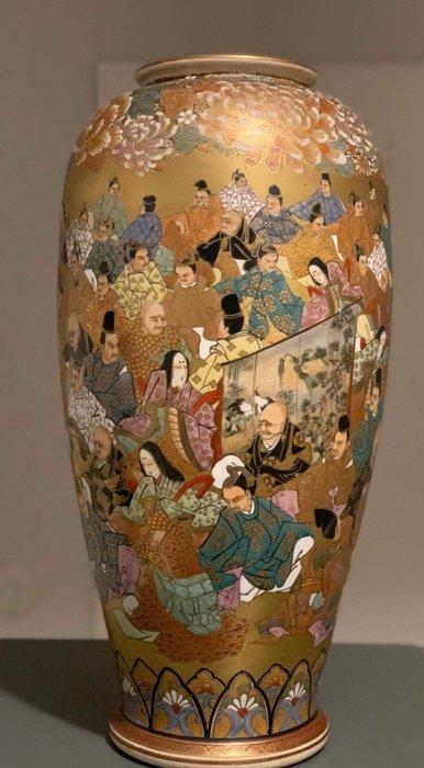 Vase (1) - Porcelain - Japan - Meiji period (1868-1912)