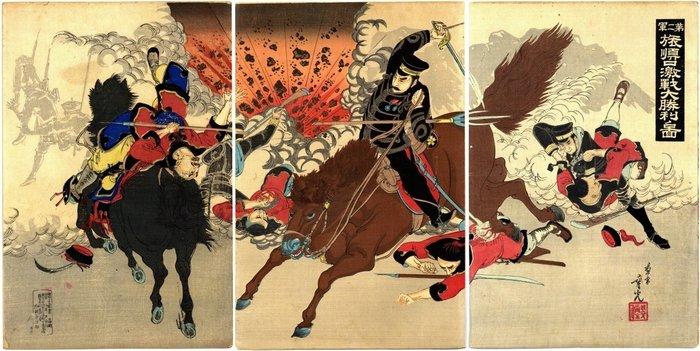 "Original woodblock print, Triptych - Kobayashi Toshimitsu 小林年光 (act 1877-1904) - ""The second stringers of Japan's army winning a fierce battle in Lushun"" 第二軍旅順激戦大勝利絵 - Japan - 1894"