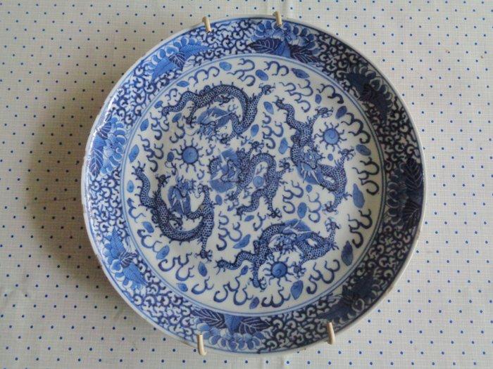 Dish (1) - Porcelain - China - 19th century
