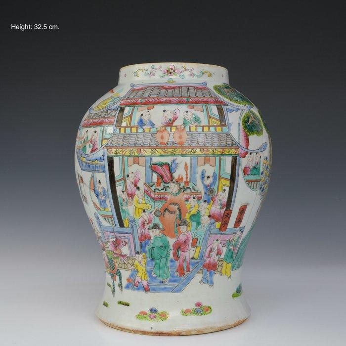 Large vase (1) - Famille rose - Porcelain - Boys playing with dragon - China - 19th century - Catawiki