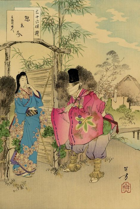 """Original woodblock print - Mizuno Toshikata (1866-1908) - 'New Year Charm in the Shape of a Love Letter' - From the series """"Thirty-six Elegant Selections"""" - Japan - 1892"""