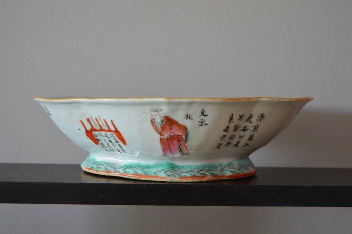 Bowl - Porcelain - Scholar - Wu Schuang Pu - China - Late 19th century