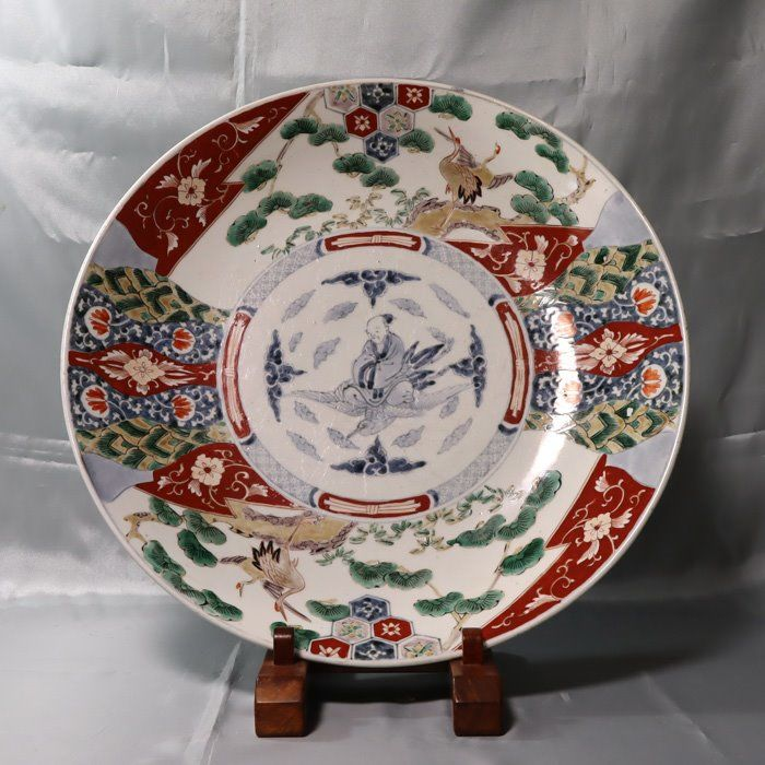 """Plate (1) - large plate - Porcelain - Crane and hermit pattern - Imari large plate""""Crane and hermit pattern"""" - Japan - Early 19th century"""
